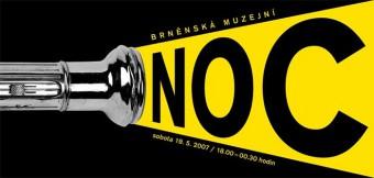 Brněnská muzejní noc 2007