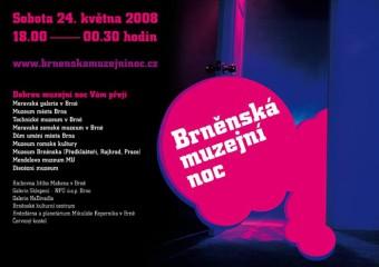 Brněnská muzejní noc 2008